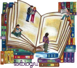 зачем нужно образование, зачем нужно высшее образование, зачем нужно образование сочинение